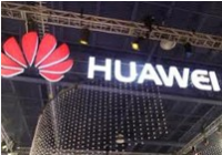 Huawei Leading 100G solution
