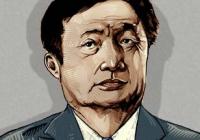 RenZhengfei-Huawei