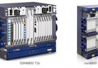 Huawei osn 8800